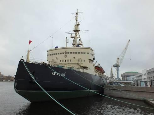 The Krasin icebreaker.