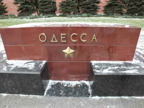 Memorial to the heroic city of Odessa.