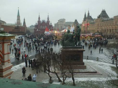View of Red Square from inside St. Basil's Cathedral.